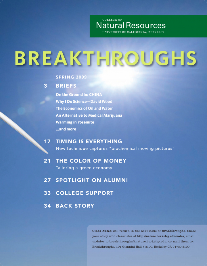 Cover of Breakthroughs Winter 2009, picture of the sun in the sky