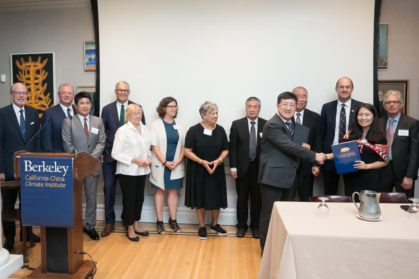 A group of leaders at the launch of the California-China Climate Institute