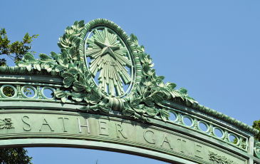 Sather Gate close up